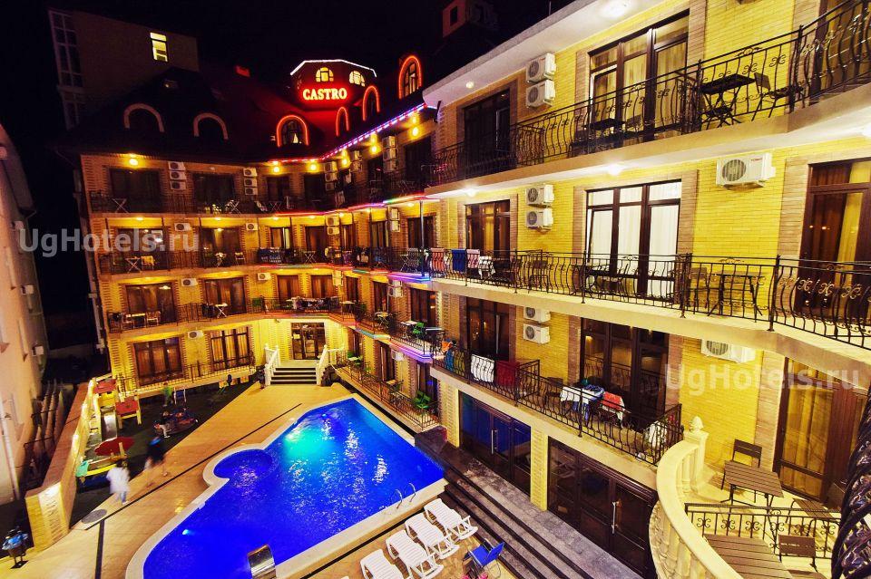 мини отели в геленджике без посредников: