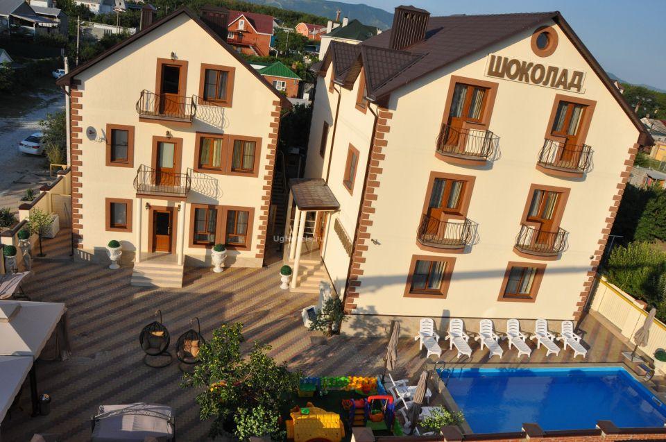 Гостиница шоколад г краснодар